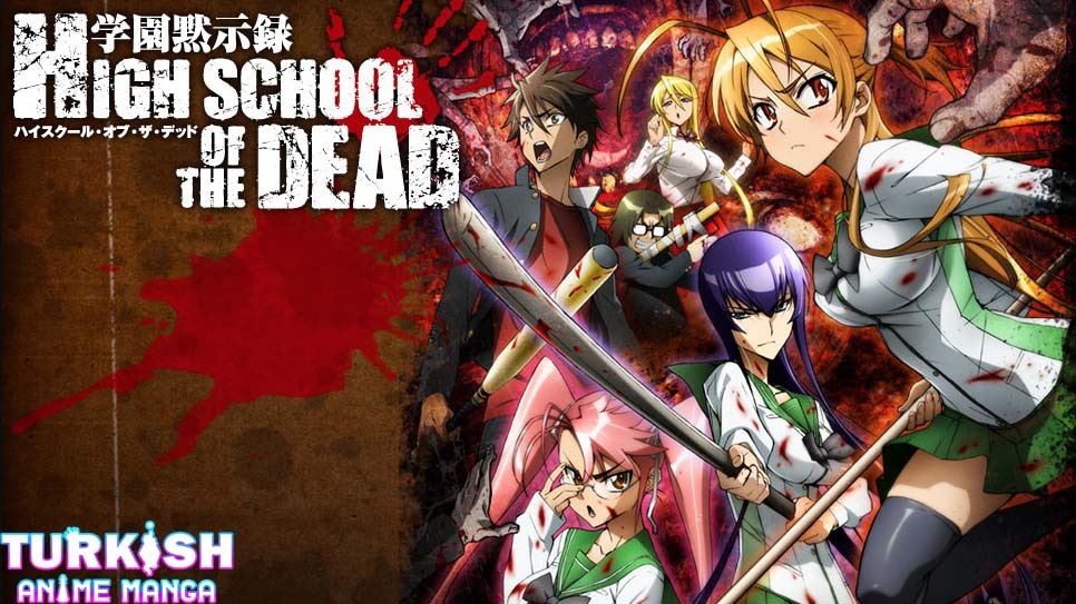 highschool of the dead izle - anime izle