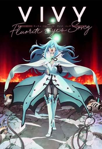 Vivy Fluorite Eye's Song izle - Vivy Fluorite Eyes Song bilim kurgu anime izle